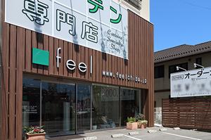 JR船橋店より徒歩7分、18時まで営業。